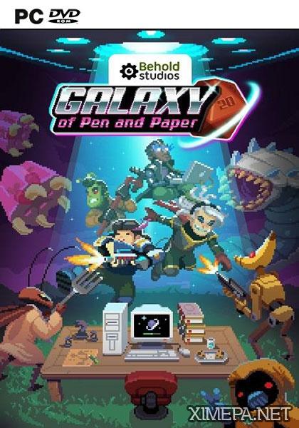 постер игры Galaxy of Pen & Paper