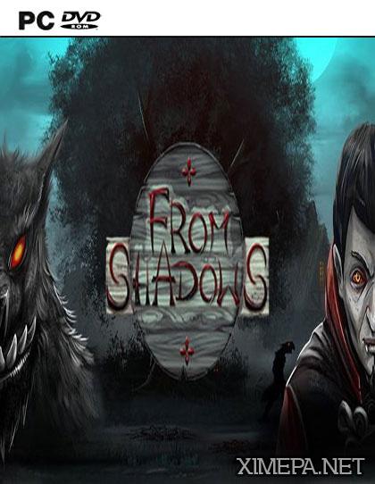 постер зрелище From Shadows