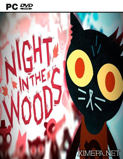 постер зрелище Night in the Woods