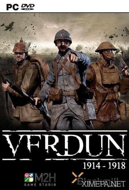 постер зрелище Verdun