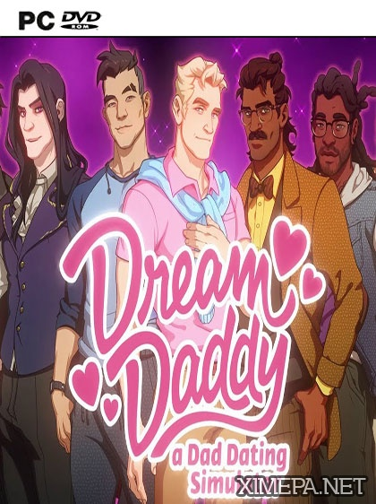 постер игры Dream Daddy