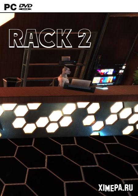 постер зрелище Rack 0