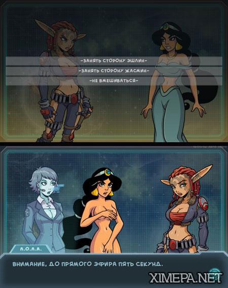 скриншоты игры Звёздный Канал 34
