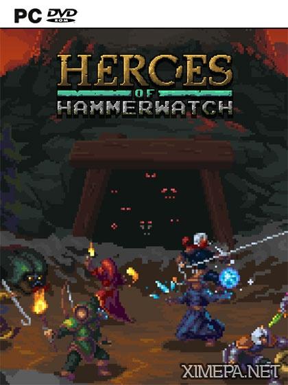 постер игры Heroes of Hammerwatch