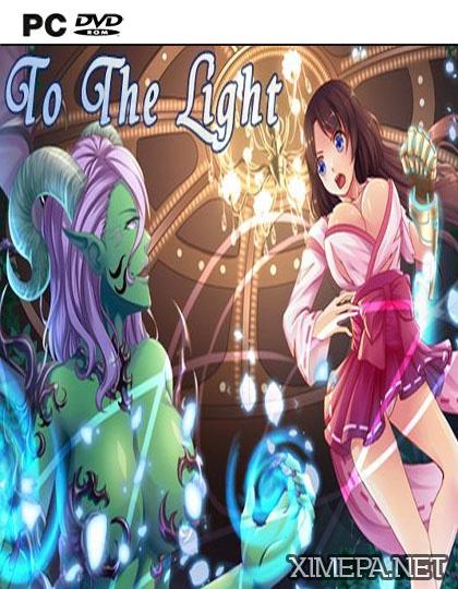 постер игры Дорога ко свету / To The Light
