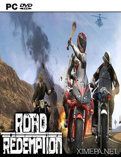 постер игры Road Redemption 2017