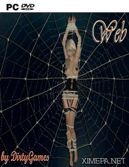 постер зрелище Web