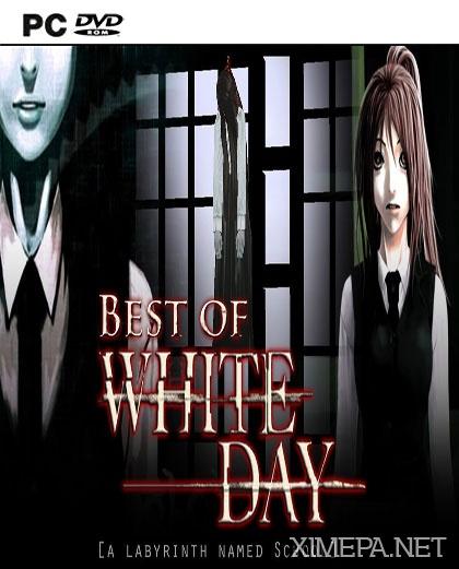 постер игры White Day: A Labyrinth Named School