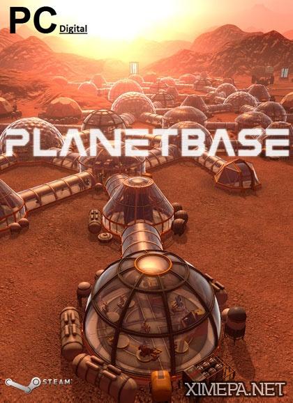 постер игры Planetbase