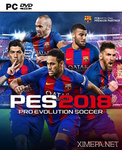 постер игры PES 2018