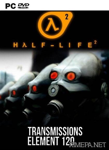 постер игры Half-Life 2: Transmissions Element 120