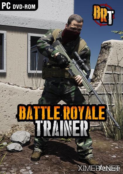 постер игры Battle Royale Trainer