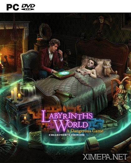 постер игры Лабиринты Мира 7: Опасная Игра