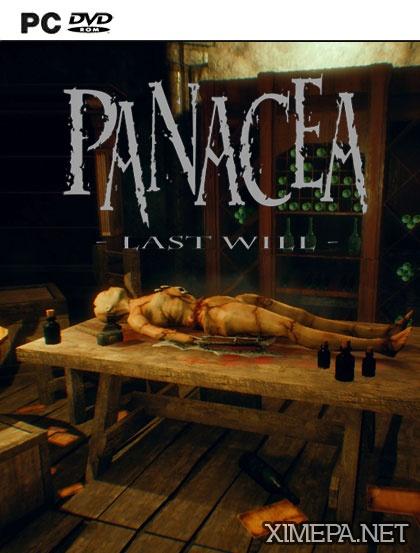постер игры Panacea: Last Will