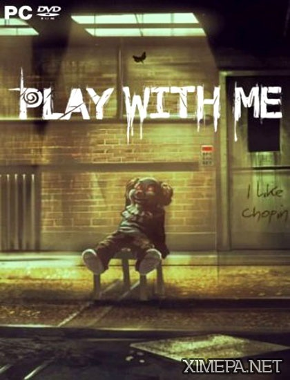 постер игры PLAY WITH ME
