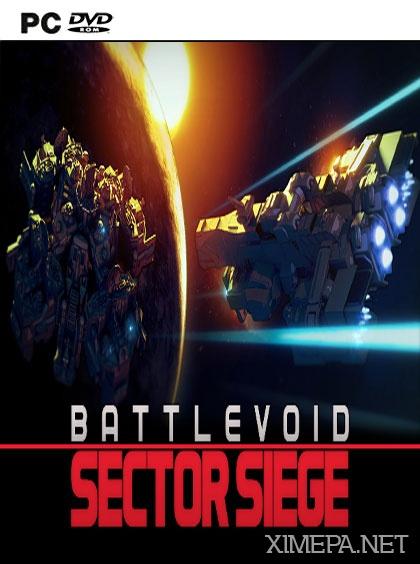постер игры Battlevoid Sector Siege