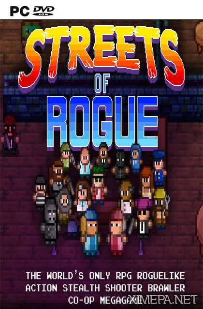 постер игры Streets of Rogue