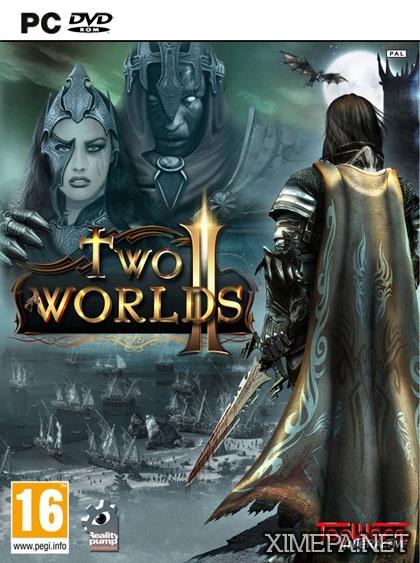 постер игры Two Worlds 2
