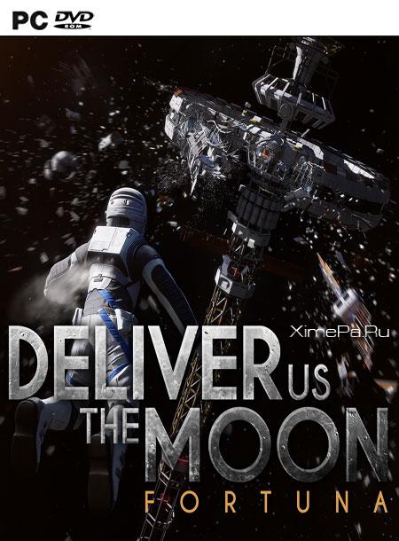 постер игры Deliver Us The Moon: Fortuna