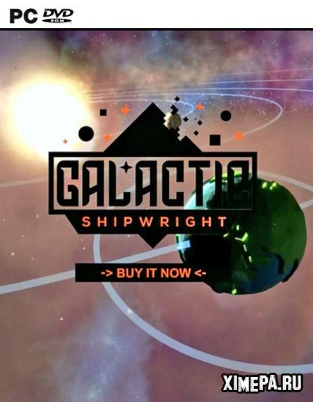 постер игры Galactic Shipwright