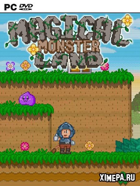 постер игры Magical Monster Land