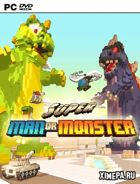 постер игры Super Man Or Monster