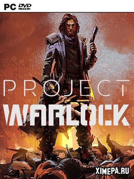 постер игры Project Warlock