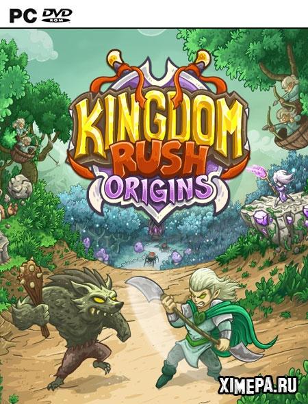 постер игры Kingdom Rush Origins
