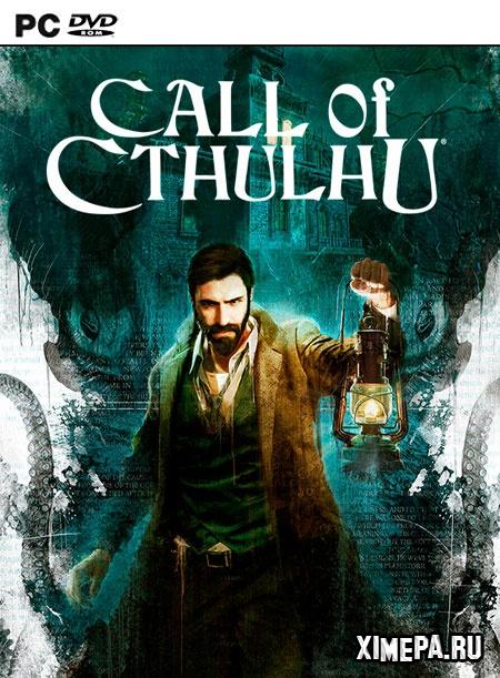 постер игры Call of Cthulhu