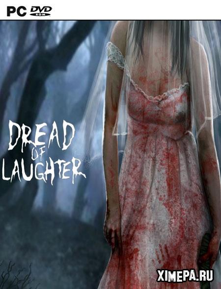 постер игры Dread of Laughter