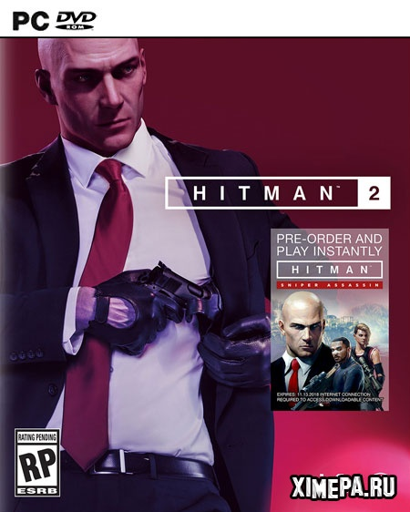 постер игры HITMAN 2 - Gold Edition