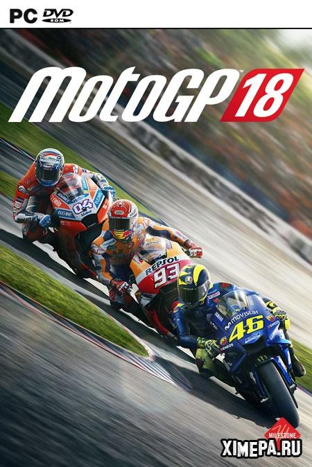 постер игры MotoGP 18