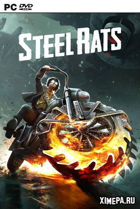 постер игры Steel Rats