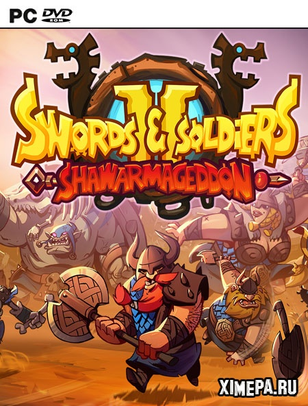 постер игры Swords and Soldiers 2. Shawarmageddon