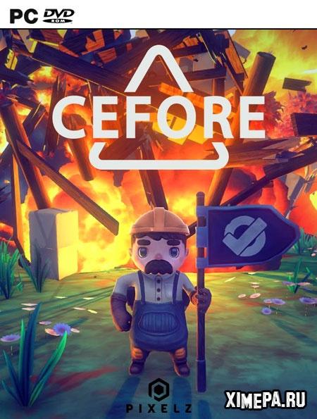 постер игры Cefore
