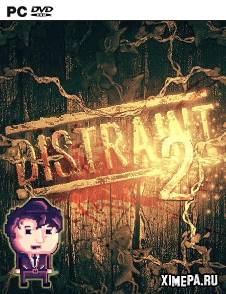 постер игры DISTRAINT 2
