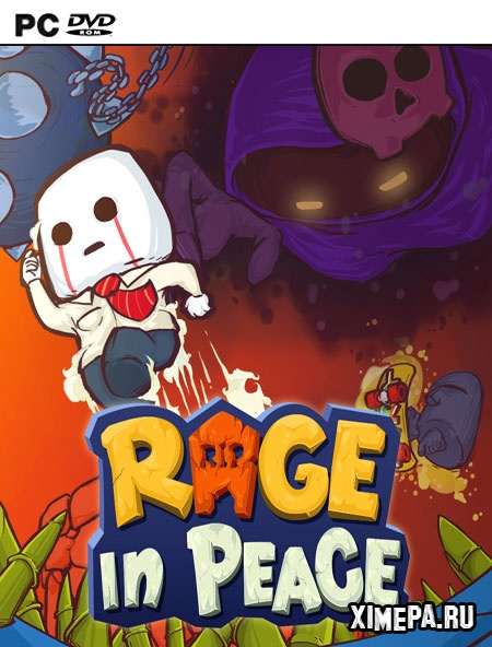 постер игры Rage in Peace
