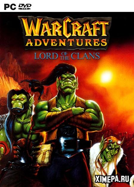 постер игры Warcraft Adventures: Lord of the Clans