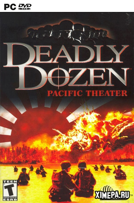 постер игры Deadly Dozen: Pacific Theater