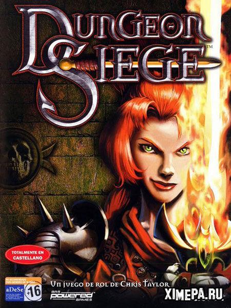 постер игры Dungeon Siege: Легенды Аранны
