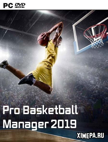 постер игры Pro Basketball Manager 2019