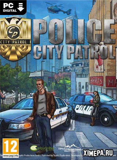 постер игры City Patrol: Police