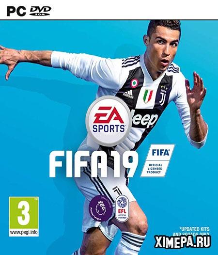 постер игры FIFA 19