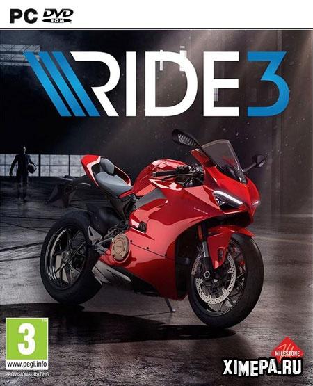 постер игры RIDE 3