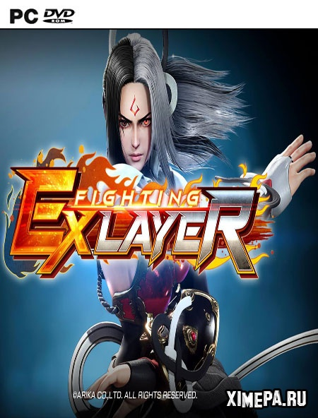 постер игры FIGHTING EX LAYER