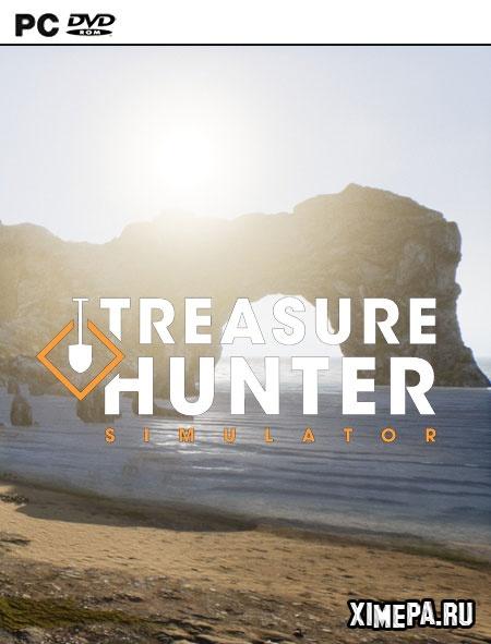 постер игры Treasure Hunter Simulator