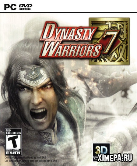 постер игры Dynasty Warriors 7