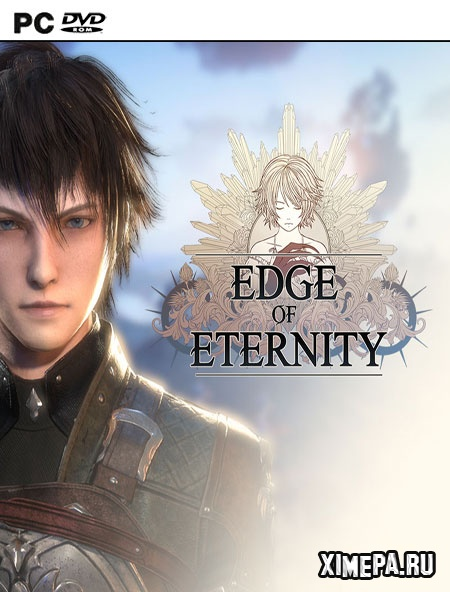 постер игры Edge Of Eternity