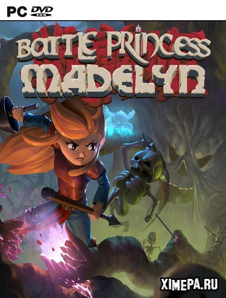 постер игры Battle Princess Madelyn
