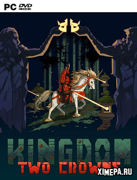 постер игры Kingdom Two Crowns